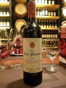 Bộ 3 chai rượu vang Pháp chiến lược của Rượu vang Minh Phương