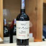 Bí mật tuyệt vời làm nên chai rượu vang Chile Yali Three Lagoons